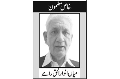 نظریہ پاکستان' قائداعظم اور علامہ اقبال