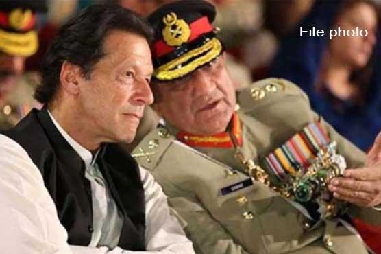 وزیراعظم عمران خان اور آرمی چیف جنرل قمر جاوید باجوہ کا این سی او سی کا دورہ